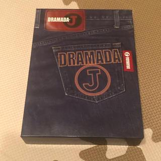 ジャニーズウエスト(ジャニーズWEST)の「DRAMADA-J DVD-BOX〈4枚組〉」 通常盤(TVドラマ)