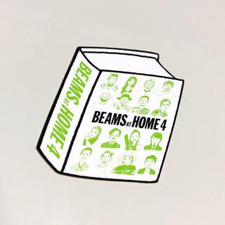 ビームス(BEAMS)のBEAMS at HOME 4 発売記念 非売品 ステッカー(ノベルティグッズ)