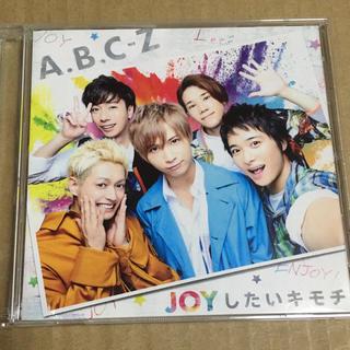A.B.C.-Z - A.B.C-Z JOYしたいキモチ 通常盤