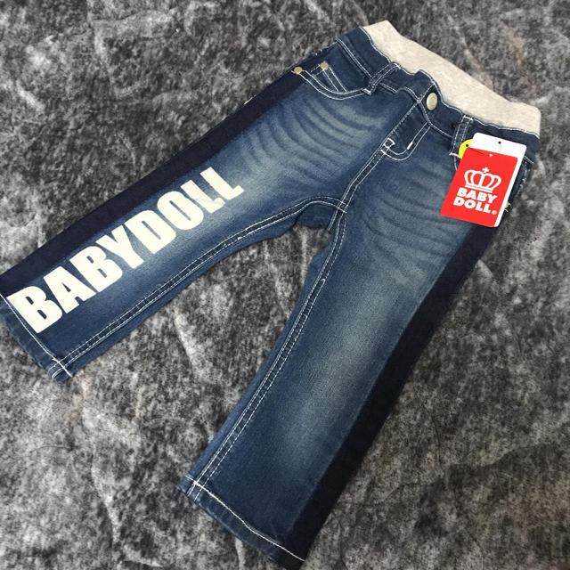 BABYDOLL(ベビードール)のBABYDOLL サイド切替デニム キッズ/ベビー/マタニティのキッズ服男の子用(90cm~)(パンツ/スパッツ)の商品写真