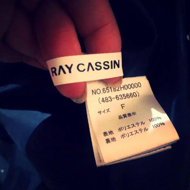 RayCassin(レイカズン)のロングキャミワンピ レイカズン レディースのワンピース(ロングワンピース/マキシワンピース)の商品写真