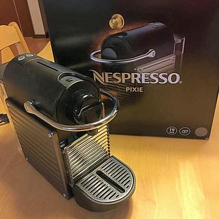 Nestle - ネスプレッソ ピクシーツー チタン コーヒーメーカー