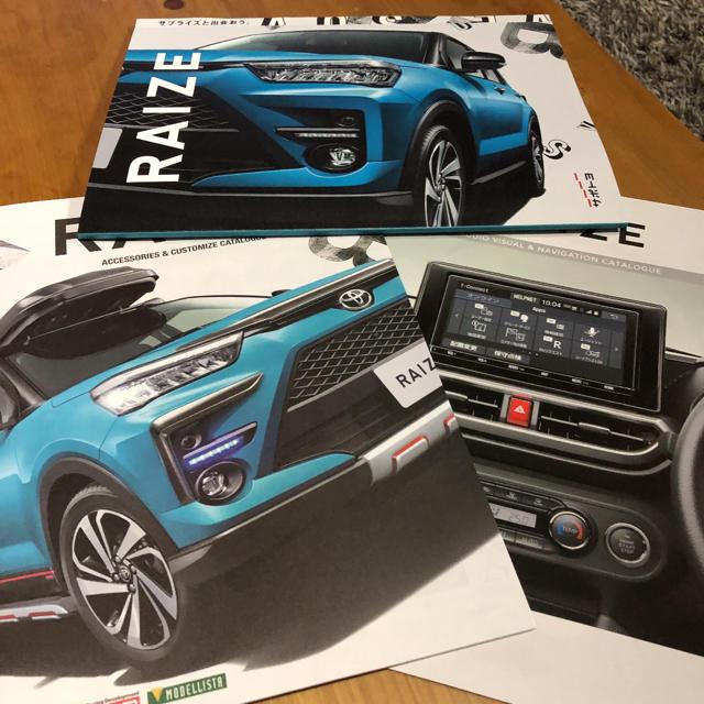 トヨタ(トヨタ)のライズ カタログ 自動車/バイクの自動車(カタログ/マニュアル)の商品写真