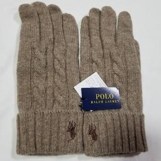 Ralph Lauren - 未使用 ラルフローレン 手袋 毛100%
