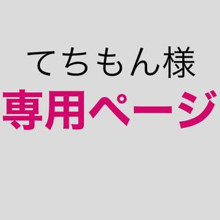 ベイク(beik)のてちもん様 プレスバターサンド プレーン5 抹茶5(菓子/デザート)