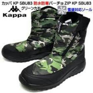 カッパ(Kappa)の新品送料無料♪超人気☆めちゃ暖か♪kappaスノーブーツ☆25cm(ブーツ)