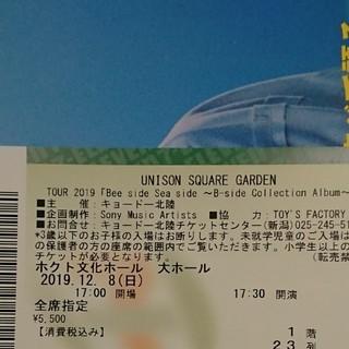 ユニゾンスクエアガーデン(UNISON SQUARE GARDEN)のユニゾン 長野 チケット(国内アーティスト)