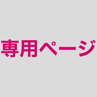 ベイク(beik)のりすeleven様 プレスバターサンド 5個(菓子/デザート)