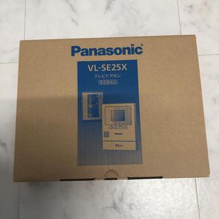Panasonic - テレビドアホン パナ