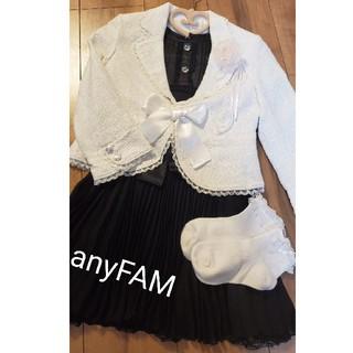 anyFAM - anyFAMスーツ120 *5点セット*