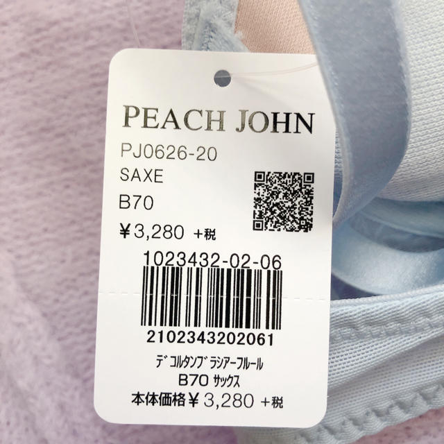 PEACH JOHN(ピーチジョン)の値下げ PEACH JOHN デコルタンブラ シアーフルール レディースの下着/アンダーウェア(ブラ)の商品写真