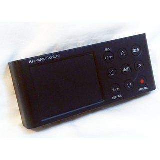 IODATA - 動作確認済 GV-HDREC ゲームキャプチャボード