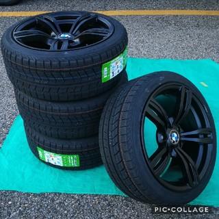 ビーエムダブリュー(BMW)の 新品 スタッドレスタイヤホイール4本セット BMW 1シリーズ 3シリーズ Z(タイヤ・ホイールセット)