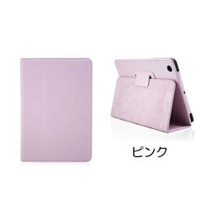 iPad - ipadカバー ipadケース 手帳型 レザー