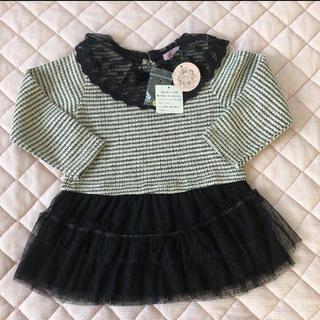 マザウェイズ(motherways)の新品♡マザウェイズ 女の子 フォーマル ワンピース 97 95 ドレス(ワンピース)