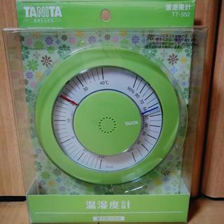 タニタ(TANITA)の【新品】タニタ 温湿度計 グリーン(その他)