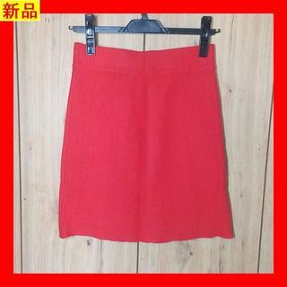 ムルーア(MURUA)の【B級品】✨新品✨ムルーア ニットタイトミニスカート 赤 M(ミニスカート)