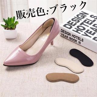 かかとパット 靴擦れ防止 パンプス 靴パット(ハイヒール/パンプス)