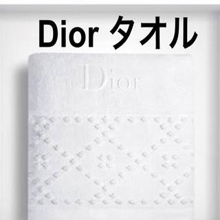 Dior - ディオール タオル 2019ノベルティ 未使用 パッケージから出して発送します!
