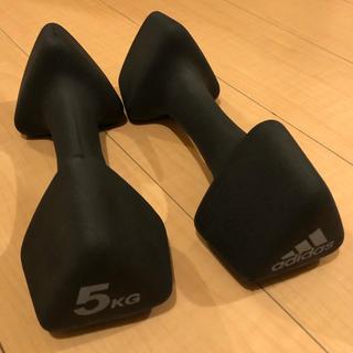 adidas - アディダス/ダンベル/5kg/2個セット