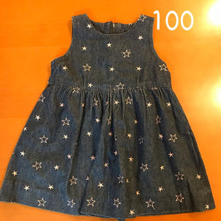 100 デニムワンピース 星柄(ワンピース)