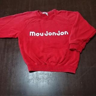 ムージョンジョン(mou jon jon)のムージョンジョン  トレーナー100㎝(Tシャツ/カットソー)