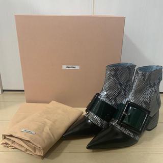 ミュウミュウ(miumiu)のMIU MIU パイソンショートブーツ(ブーツ)