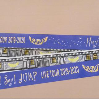 Hey! Say! JUMP - PARADE 銀テープ