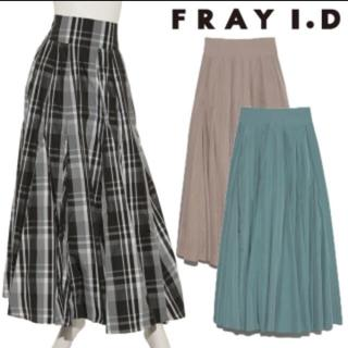 FRAY I.D - FRAY I.D フレイアイディー ランダムマチタフタスカート ベージュ