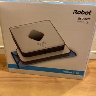 iRobot - ブラーバ Braava  390j 新品未使用