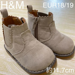 エイチアンドエム(H&M)の【H&M】ベビー サイドコアブーツ EUR18/19 11.7cm(ブーツ)