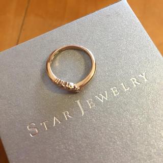 スタージュエリー(STAR JEWELRY)のスタージュエリー YGピンキーリング 3号(リング(指輪))