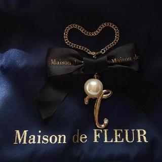 メゾンドフルール(Maison de FLEUR)のち 様専用 Maison de FLEUR  イニシャルチャーム(チャーム)
