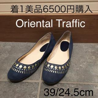 ORiental TRaffic - 着1回美品◆オリエンタルトラフィック◆フラットパンプス◆青×金◆39/24.5