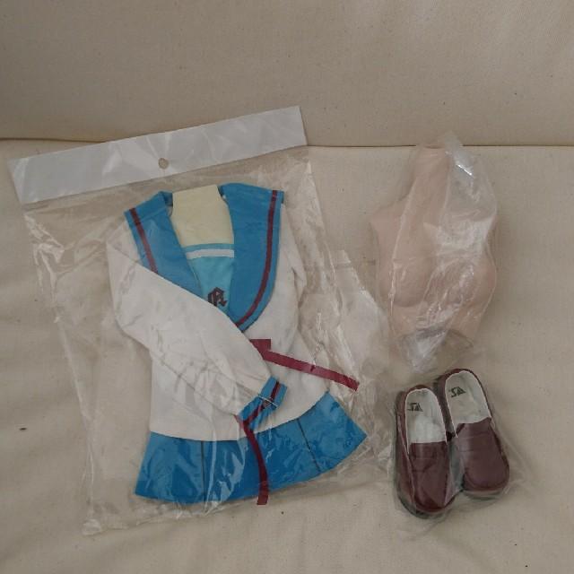 VOLKS(ボークス)の【最終値下】DD 涼宮ハルヒ ハンドメイドのぬいぐるみ/人形(人形)の商品写真