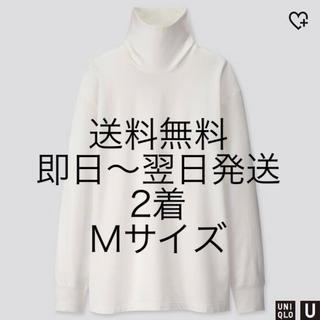 ユニクロ(UNIQLO)のUNIQLOU タートルネックT(長袖) 白色 2着(Tシャツ/カットソー(七分/長袖))