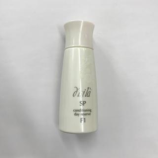 ディシラ(dicila)の日中用乳液 F1(乳液/ミルク)