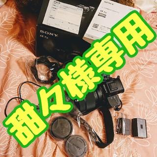 SONY - 【最終日】【延長無し】【早い者勝ち】SONY α7III レンズキットセット