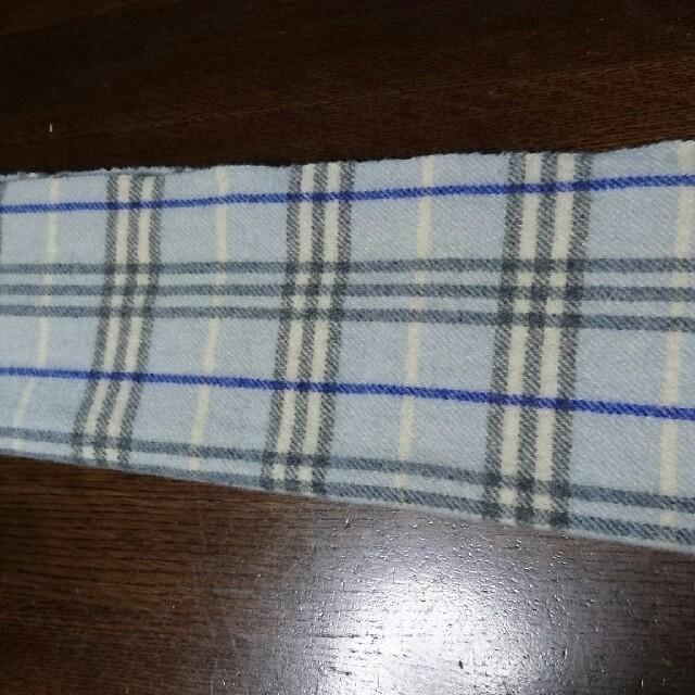 EASTBOY(イーストボーイ)のマフラー  イースト ボーイ レディースのファッション小物(マフラー/ショール)の商品写真
