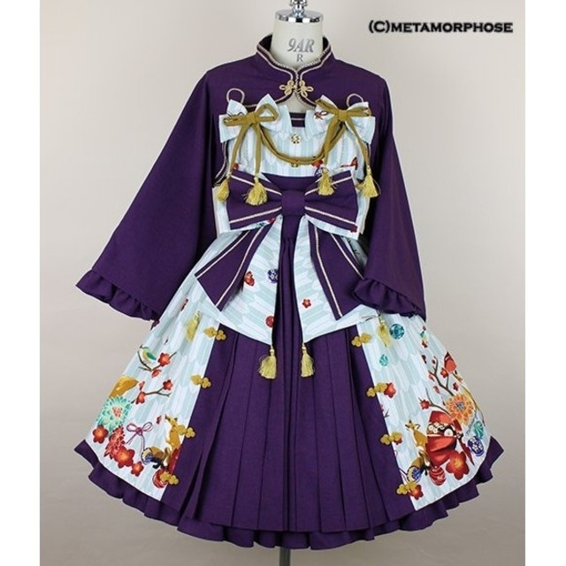 metamorphose temps de fille(メタモルフォーゼタンドゥフィーユ)の無地着物袖ボレロ 紫 レディースのトップス(ボレロ)の商品写真