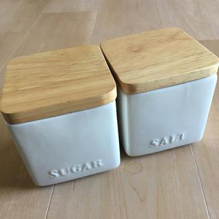 キャトルセゾン(quatre saisons)のSugar&Salt 容器(収納/キッチン雑貨)