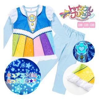 バンダイ(BANDAI)のトゥインクルプリキュア キュアコスモ 光るパジャマ なりきりパジャマ 110cm(パジャマ)