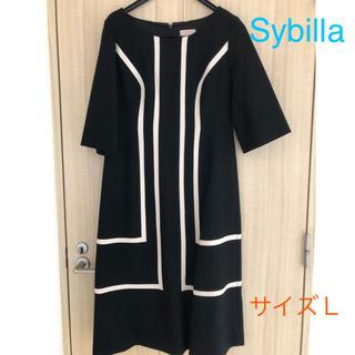 Sybilla - 【Sybilla】ウールのワンピース