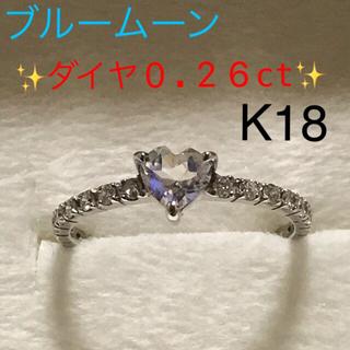 K18  ダイヤ   0.26ct  ブルートルマリンリング   13.5号(リング(指輪))