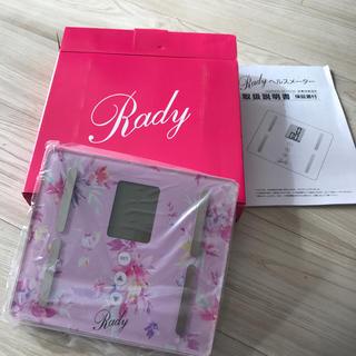 レディー(Rady)のヘルスメーター(体重計)