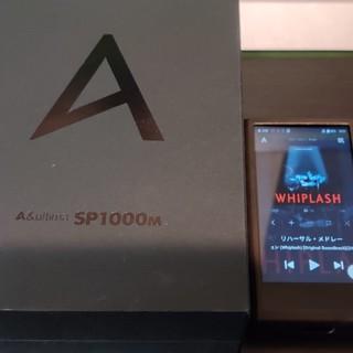 アイリバー(iriver)の日本100台限定 A&K SP1000M Onyx Black(ポータブルプレーヤー)