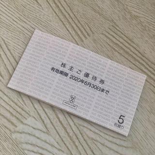 ハンキュウヒャッカテン(阪急百貨店)の阪急阪神百貨店 株主優待券(ショッピング)