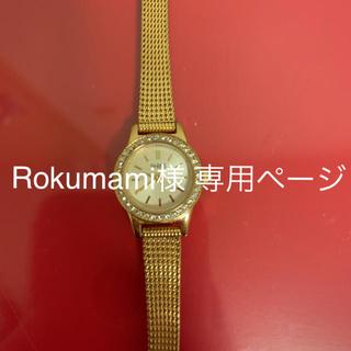 シップス(SHIPS)のSHIPS 腕時計 ゴールド(腕時計)