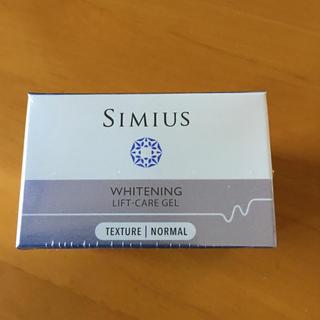 シミウスホワイトニングリフトケアジェル60g(オールインワン化粧品)