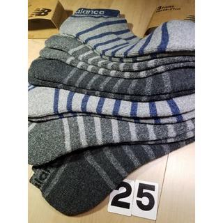 ニューバランス(New Balance)の(25)3色6足組メンズニューバランス底パイルスニーカーソックス綿混 紳士サイズ(ソックス)